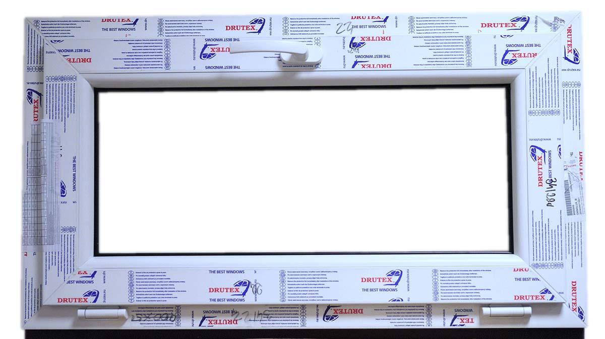 Kipp Kellerfenster Kunststoff 700x600 (BxH) Doppelverglasung weiß 70mm Rahmen