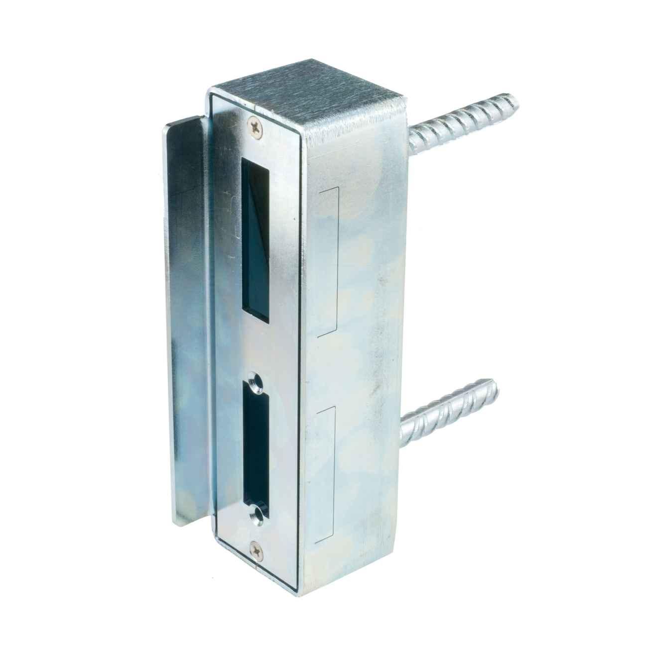 Wandgegenkasten für Metalltore mit 50mm Rohr Gegenschlosskasten – Bild 1